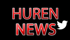 HurenNews