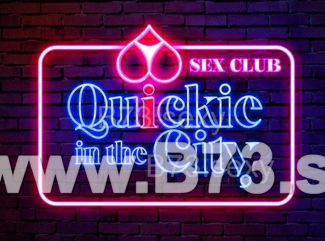 Quickie in the City, Hamburg-Hammerbrook, Nordkanalstraße 29, Tel.: 04023644664
