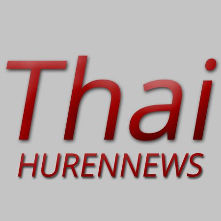 thaihurennews-blogger2